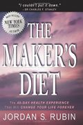 The Maker's Diet Book by Jordan S. Rubin